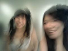鈴木ふみ奈 公式ブログ/笑顔のおすそわけ♪ 画像3
