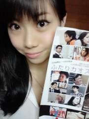 鈴木ふみ奈 公式ブログ/ふたりカオス 画像1