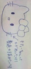 鈴木ふみ奈 公式ブログ/本日のイラスト☆ 画像2