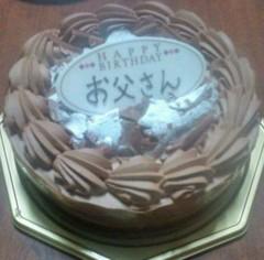 鈴木ふみ奈 公式ブログ/はっぴーはっぴー 画像1