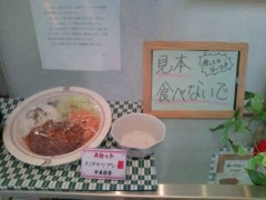鈴木ふみ奈 公式ブログ/笑。 画像1