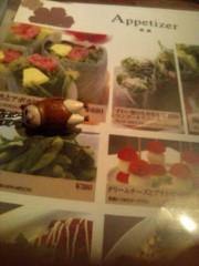 鈴木ふみ奈 公式ブログ/かわうそくんを探せ! 画像1