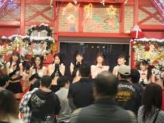 鈴木ふみ奈 公式ブログ/水戸ライブ☆ 画像1
