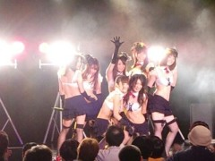 鈴木ふみ奈 公式ブログ/良いお年を☆ 画像1