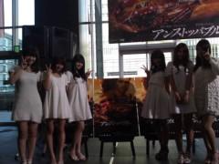 鈴木ふみ奈 公式ブログ/試写会イベント☆ 画像1