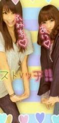 鈴木ふみ奈 公式ブログ/あらら(>_<) 画像1