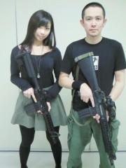 鈴木ふみ奈 公式ブログ/ガンアクション 画像2