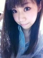 鈴木ふみ奈 公式ブログ/美容院行ってきたよん♪ 画像1