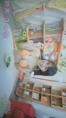 鈴木ふみ奈 公式ブログ/ランク王国どうでした? 画像1