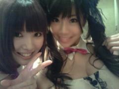 鈴木ふみ奈 公式ブログ/G☆Girls 画像1