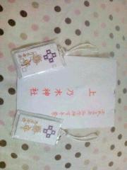 鈴木ふみ奈 公式ブログ/初詣 画像3
