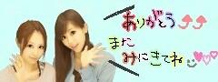 鈴木ふみ奈 公式ブログ/みさきんぐDAY 画像3