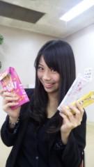 鈴木ふみ奈 公式ブログ/ポッキーは当たったのか!! ? 画像2