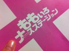 鈴木ふみ奈 公式ブログ/ももももももも! 画像1