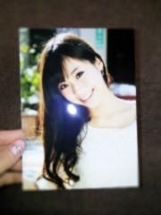 鈴木ふみ奈 公式ブログ/ありがとう 画像2