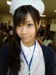 鈴木ふみ奈 公式ブログ/お疲れさま☆ 画像2