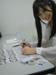 鈴木ふみ奈 公式ブログ/『恋ふみ』東京イベント終了! 画像2