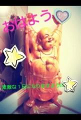 鈴木ふみ奈 公式ブログ/おっはー 画像1