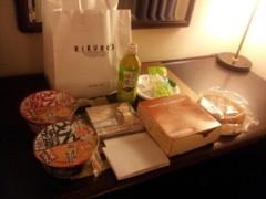 鈴木ふみ奈 公式ブログ/やっと(;ω;)! 画像2