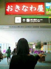 鈴木ふみ奈 公式ブログ/(*´ω`) 恋ふみ発売♪* 。 画像1