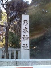 鈴木ふみ奈 公式ブログ/初詣 画像1