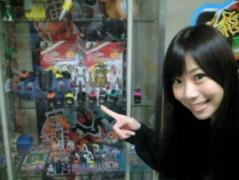 鈴木ふみ奈 公式ブログ/こんばんは☆ 画像3