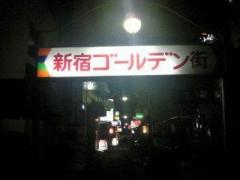 鈴木ふみ奈 公式ブログ/ふみまっこり。笑 画像1