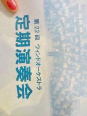 鈴木ふみ奈 公式ブログ/本番 画像2