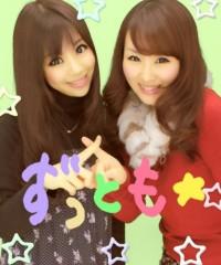 鈴木ふみ奈 公式ブログ/最高のクリスマス♪ 画像2