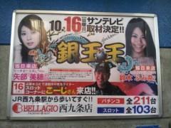 鈴木ふみ奈 公式ブログ/大阪撮影会開催します!!(*´∀`*) 画像1