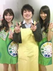 鈴木ふみ奈 公式ブログ/ヤングチャンピオンさん、チャットの告知(> ▽<)ノ♪&な 画像1
