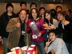 鈴木ふみ奈 公式ブログ/土日のふみにゃん 画像1