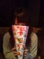 鈴木ふみ奈 公式ブログ/れれれっすん! 画像2