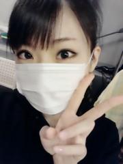 鈴木ふみ奈 公式ブログ/マスクマン参上!笑 画像1