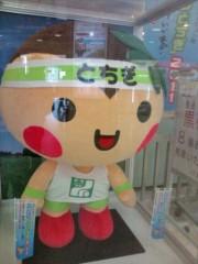 鈴木ふみ奈 公式ブログ/もちっと餃子☆ 画像1