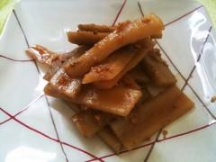 加覧 愛 (がらんあい) 公式ブログ/あたため野菜の優しい朝食♪ 画像2
