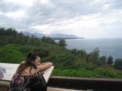 加覧 愛 (がらんあい) 公式ブログ/カウアイ島旅行記。その4 画像1
