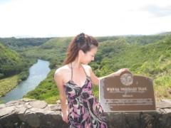 加覧 愛 (がらんあい) 公式ブログ/カウアイ島旅行記。その3 画像1