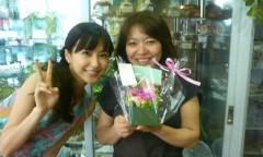 加覧 愛 (がらんあい) 公式ブログ/母の日♪ 画像2