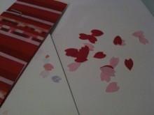 加覧 愛 (がらんあい) 公式ブログ/花手紙。 画像2