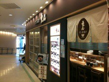 加覧 愛 (がらんあい) 公式ブログ/日本の朝ご飯!! 画像1