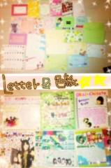 ℃-ute 公式ブログ/プレゼント千聖 画像2