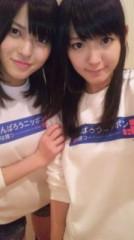 ℃-ute 公式ブログ/チャリティー(あいり 画像1