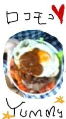 ℃-ute 公式ブログ/ロコモコ(あいり) 画像1