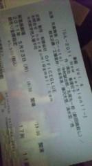 ℃-ute 公式ブログ/らん。(あいり) 画像1