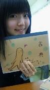 ℃-ute 公式ブログ/正解は〜(あいり) 画像1