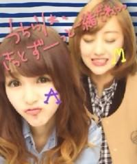 ℃-ute 公式ブログ/色々!mai 画像1