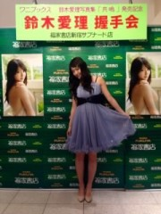 ℃-ute 公式ブログ/うひー(あいり) 画像2