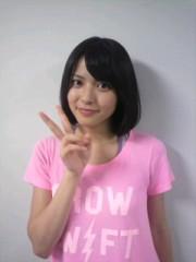 ℃-ute 公式ブログ/トホホ 画像1