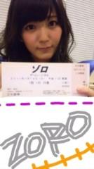 ℃-ute 公式ブログ/ZORO!!(あいり) 画像1